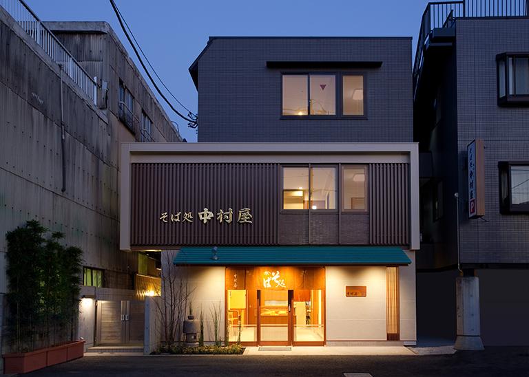 中村屋 外観 - 江戸川区の伊藤工務店